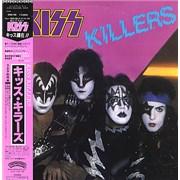 Kiss Killers + Obi + Pin-Up Japan vinyl LP