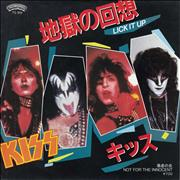 Click here for more info about 'Lick It Up'