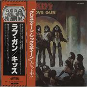 Click here for more info about 'Kiss - Love Gun - Double Obi'