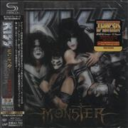 Click here for more info about 'Kiss - Monster - Lenticular'