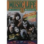 Kiss Music Life - May 1977 Japan magazine