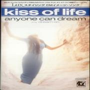 Click here for more info about 'Kiss Of Life - Anyone Can Dream'
