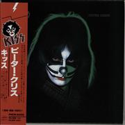 Click here for more info about 'Kiss - Peter Criss'