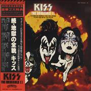 Click here for more info about 'Kiss - The Originals II - Complete!'