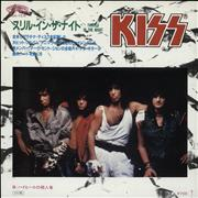 Click here for more info about 'Kiss - Thrills In The Night'