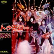 Click here for more info about 'Kiss - Tomorrow'