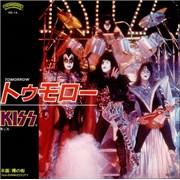 "Kiss Tomorrow Japan 7"" vinyl"