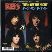"Kiss Turn On The Night Japan 7"" vinyl"