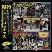Kiss Unmasked + Stickers Japan vinyl LP