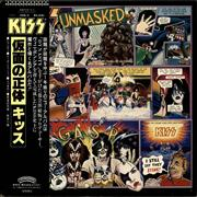 Click here for more info about 'Kiss - Unmasked - 2nd'