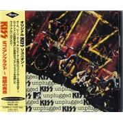 Kiss Unplugged Japan CD album Promo