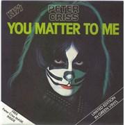 "Kiss You Matter To Me - Green Vinyl + Mask UK 7"" vinyl"