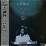 Click here for more info about 'Kitaro - Asia Tour Super Live'