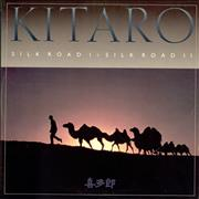 Click here for more info about 'Kitaro - Silk Road I & Silk Road II'