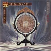 Click here for more info about 'Kitaro - Silk Road'