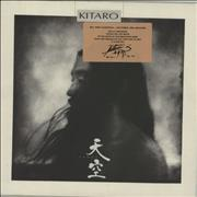 Click here for more info about 'Kitaro - Tenku'