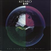 Click here for more info about 'Kitaro - The Light Of The Spirit'