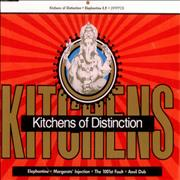 Click here for more info about 'Kitchens Of Distinction - Elephantine EP'