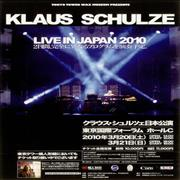 Click here for more info about 'Klaus Schulze - Live In Japan 2010'