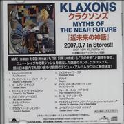 Klaxons Myths Of The Near Future Japan CD-R acetate Promo