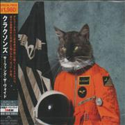 Klaxons Surfing The Void Japan CD album Promo