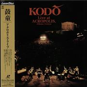 Click here for more info about 'Kodo - Live At Acropolis, Athens, Greece'