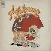 Click here for more info about 'Kokomo (70s) - Rise & Shine - EX'