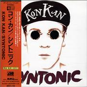 Click here for more info about 'Kon Kan - Syntonic'
