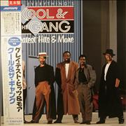 Click here for more info about 'Kool & The Gang - Everything's Kool & The Gang'