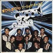 Click here for more info about 'Kool & The Gang - Hi De Hi, Hi De Ho + Insert'