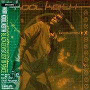 Click here for more info about 'Kool Keith - Lost In Space'
