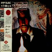 Click here for more info about 'Kool Moe Dee - Funke Funke Wisdom'