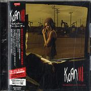 Click here for more info about 'Korn - Korn III - Remember Who You Are'