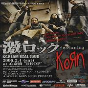 Click here for more info about 'Korn - See You On The Other - Release Party Handbill'