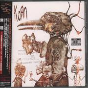 Click here for more info about 'Korn - Untitled'