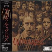 Click here for more info about 'Korn - Untouchables'