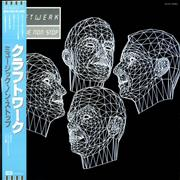 Click here for more info about 'Kraftwerk - Musique Non Stop + Obi'
