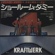 Click here for more info about 'Kraftwerk - Showroom Dummies'