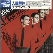 Click here for more info about 'Kraftwerk - The Man Machine'