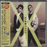 Click here for more info about 'Kris Kross - Jump Dance Remix'