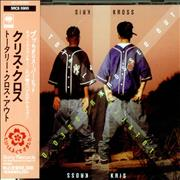 Click here for more info about 'Kris Kross - Totally Krossed Out'