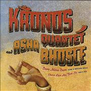 Click here for more info about 'Kronos Quartet - Dum Mara Dum'