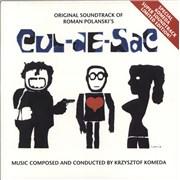 "Krzysztof Komeda Cul-De-Sac UK 7"" vinyl"