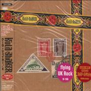 Click here for more info about 'Kula Shaker - 'K' - Postage Stamp p/s'