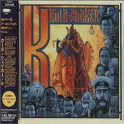Click here for more info about 'Kula Shaker - 'K''