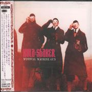 Click here for more info about 'Kula Shaker - Mystical Machine Gun'