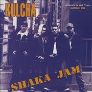 Click here for more info about 'Kulcha - Shaka Jam'