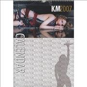 Click here for more info about 'Kylie Minogue - 2007 Calendar'