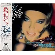 Kylie Minogue Better The Devil You Know + 2 Prints + obi Japan CD single