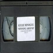 Click here for more info about 'Kylie Minogue - Can't Get You Out Of My Head'
